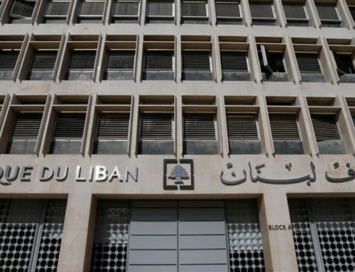 New BDL Circular on cash withdrawals in foreign currencies